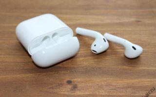 Как слушать наушники AirPods из разных пар