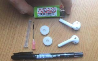 Эквалайзер: улучшаем звук AirPods