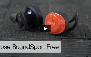 Обзор Bose SoundSport Free