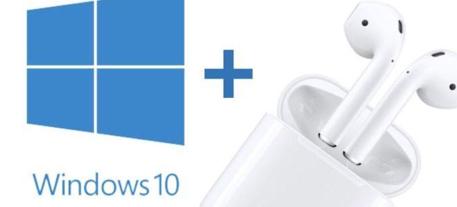 Как подключить AirPods к Windows 10, 8, 7