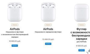 Вышли AirPods 2 цена, характеристики