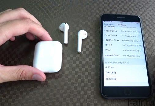 Подключение с iPhone