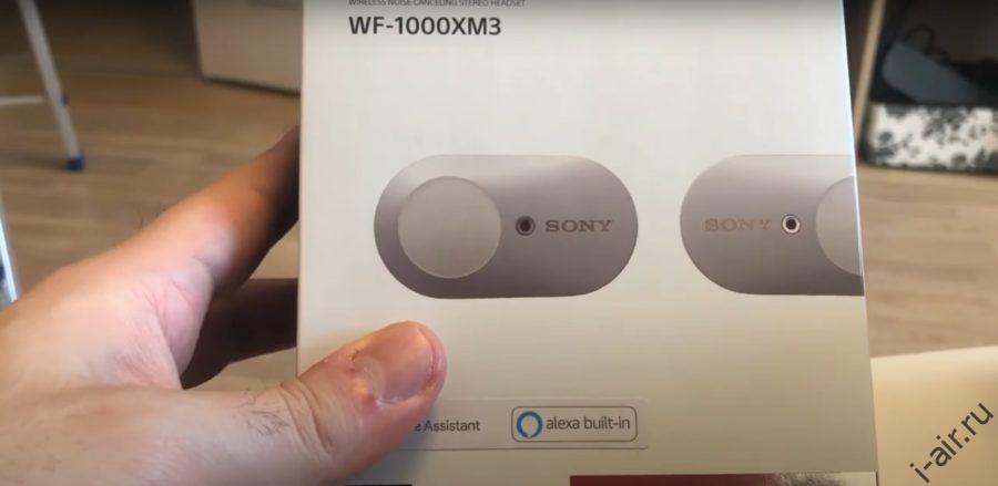 Упаковка SONY WF 1000XM3